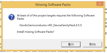 mtconnect05-sdk-missing-package.png